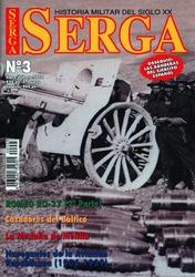 SERGA Nº 03