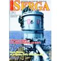 SERGA Nº 08