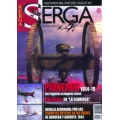 SERGA Nº 59