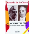 LA VICTORIA Y EL CAOS