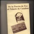 DE LA PUERTA DE FEZ AL PALACIO DE CATALINA LIBRO SOBRE LA DIVISION AZUL